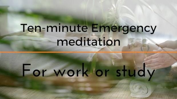 STRESS LESS 10 minute Emergency meditation for work or study (with ASMR head & shoulder massage)