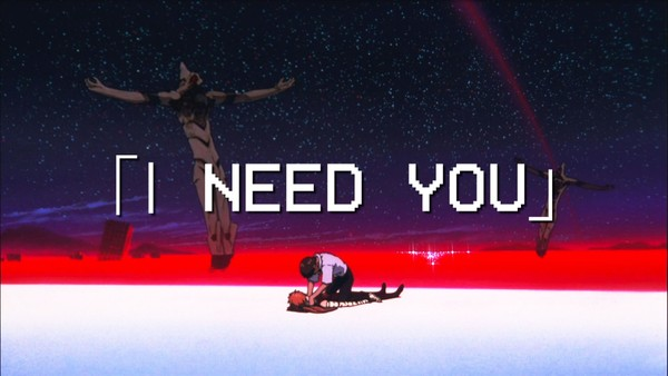 I Need You (3.33) Project File