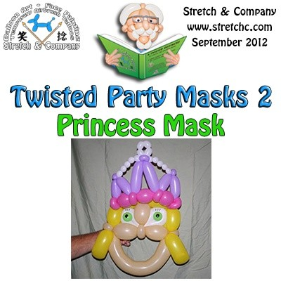 Princess Mask from Twisted Party Masks 2 by Stretch the Balloon Dude