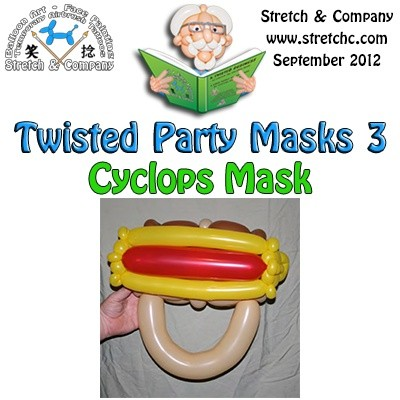 X-Men Cyclops Mask from Twisted Party Masks 3 by Stretch the Balloon Dude