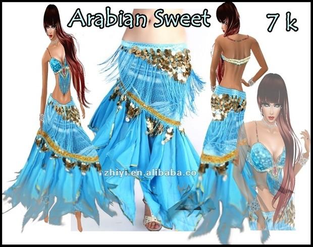 ARABIAN SWEET FILE