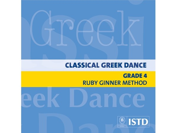 Classical Greek Dance Grade 4