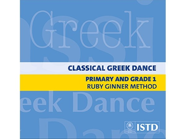 Classical Greek Dance Primary & Grade 1