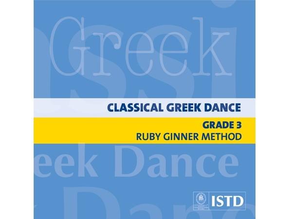 Classical Greek Dance Grade 3