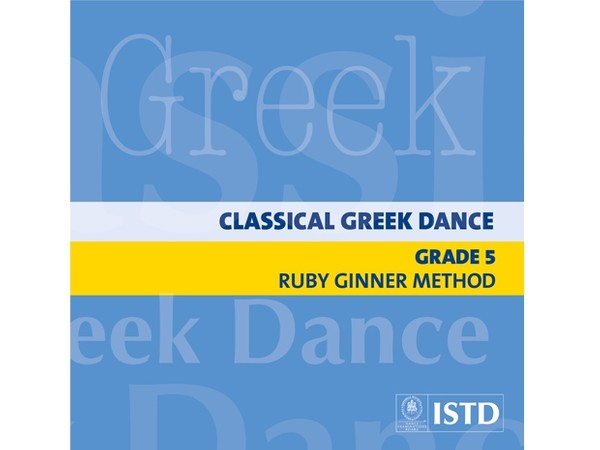 Classical Greek Dance Grade 5
