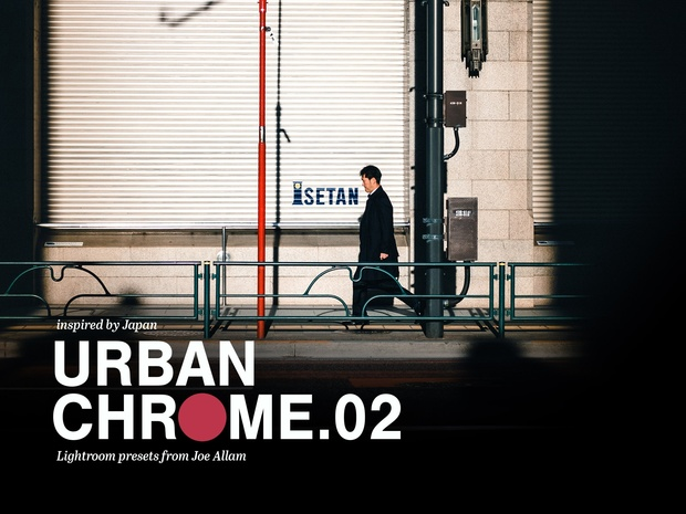 URBAN CHROME vol.1 + vol.2