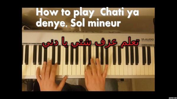 How to play chati ya denye-تعلم عزف أغنية شتي يا دنية