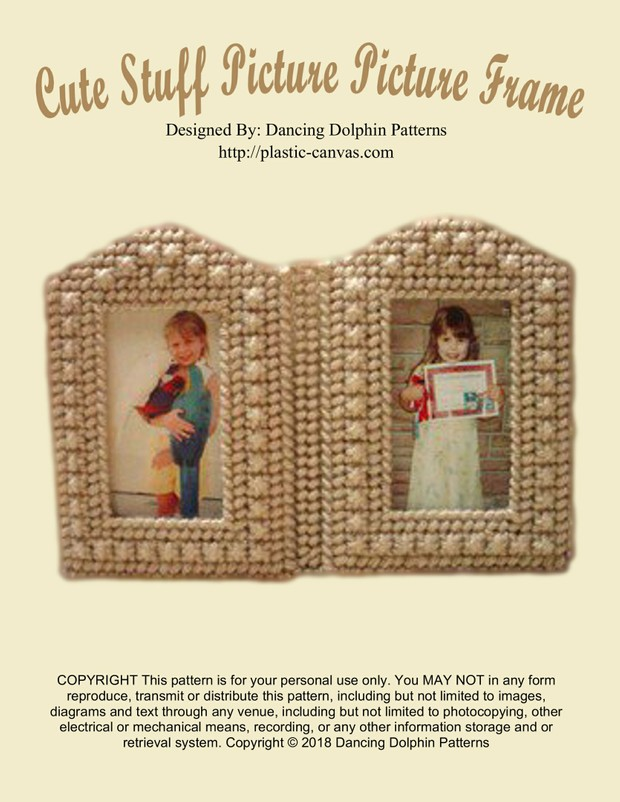 250 - Cute Stuff Picture Picture Frame
