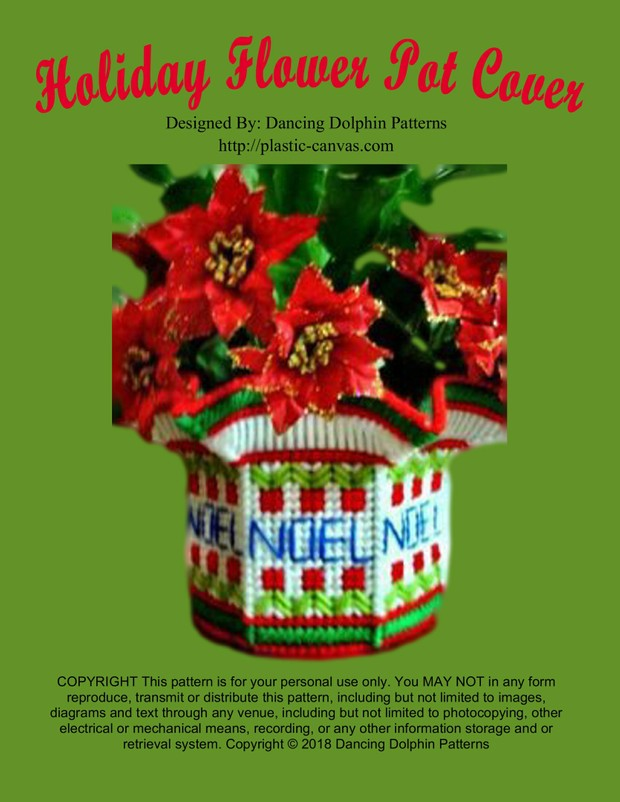 193 - Holiday Flower Pot Cover