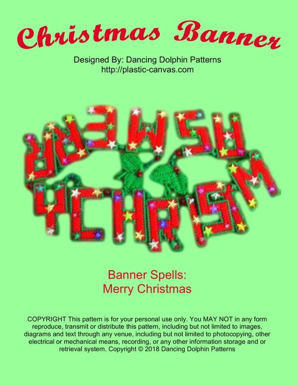 034 - Christmas Banner