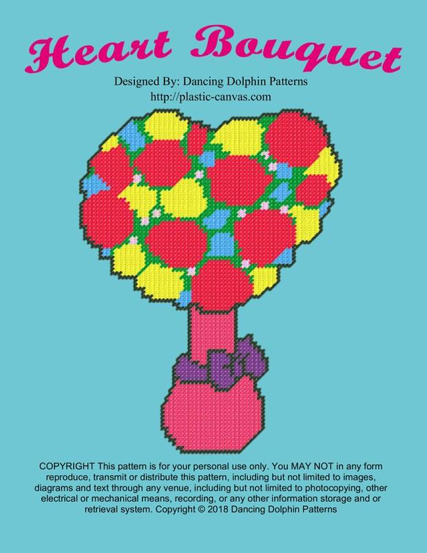 556 - Heart Bouquet