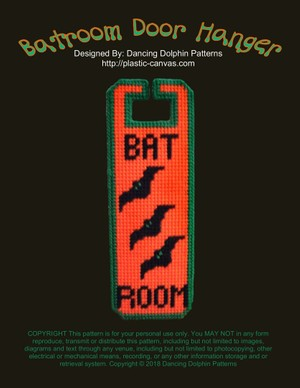 262 - Batroom Door Hanger