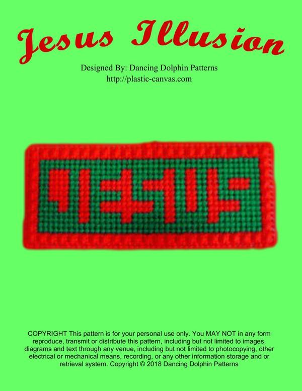 264 - Jesus Illusion