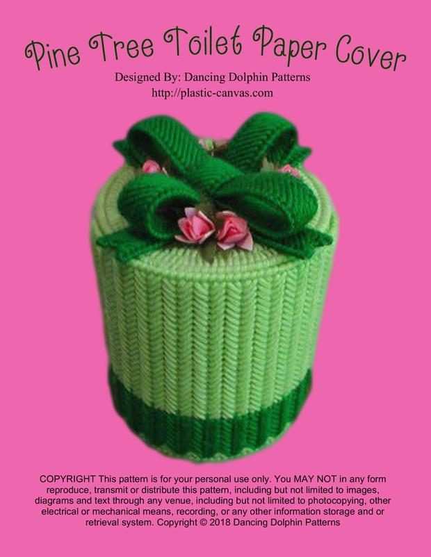 068 - Pine Tree Toilet Paper Cover
