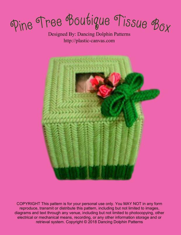 066 - Pine Tree Boutique Tissue Box