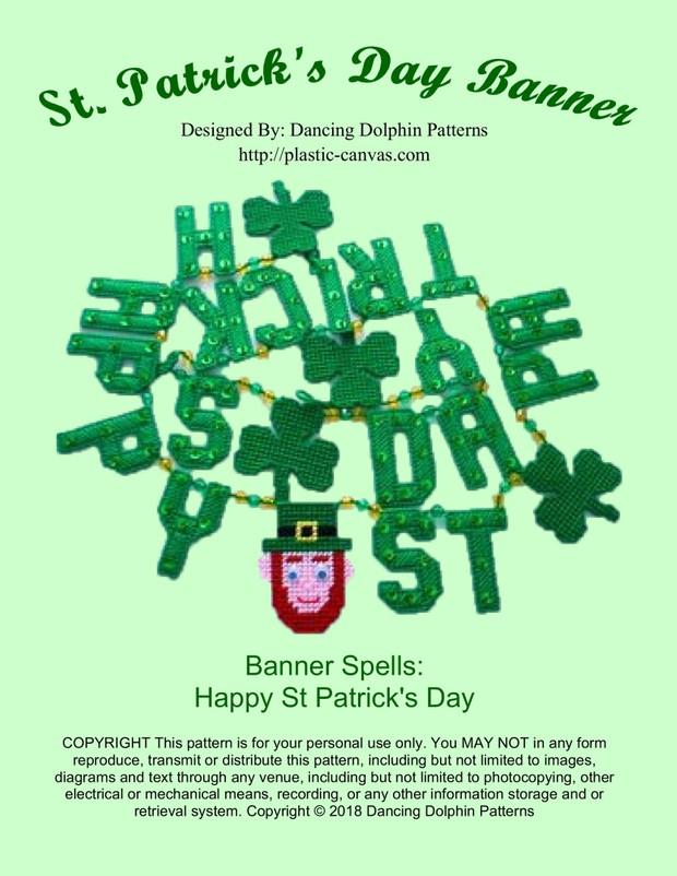 372 - St. Patricks Day Banner