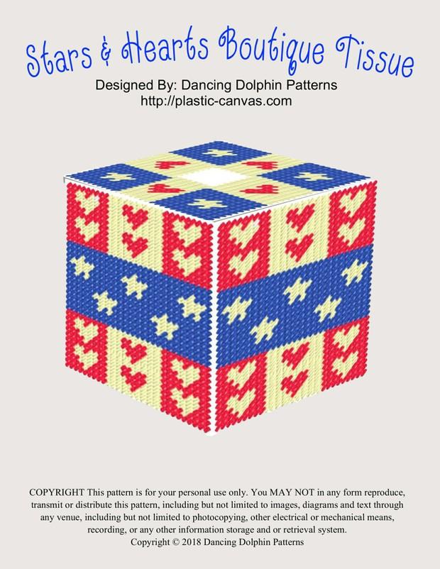 574 - Stars & Hearts Boutique Tissue