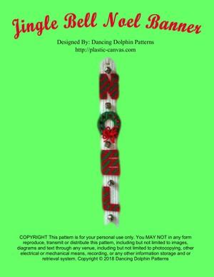 195 - Jingle Bell Noel Banner