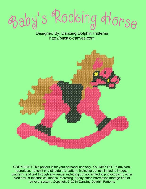 542 - Baby's Rocking Horse