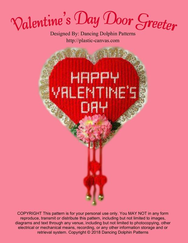 286 - Valentine's Day Door Greeter