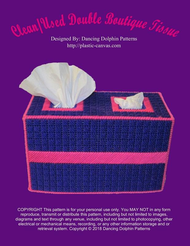 513 - Double Boutique Tissue