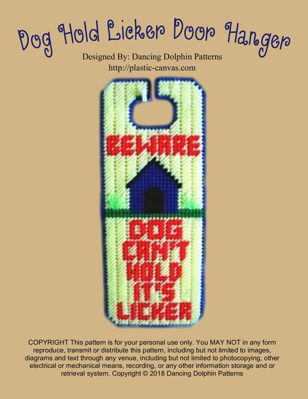 422 - Dog Hold Licker Door Hanger