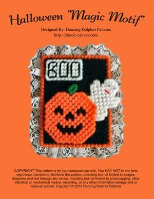 317 - Halloween Magic Motif