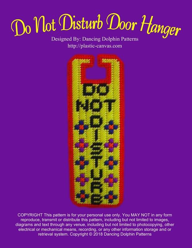 197 - Do Not Disturb Door Hanger