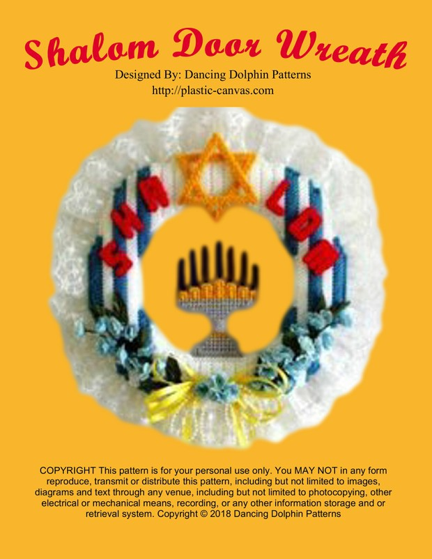 040 - Shalom Door Wreath
