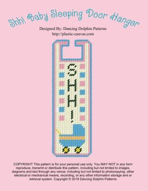 208 - Shh! Baby Sleeping Door Hanger