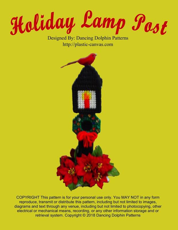 259 - Holiday Lamp Post