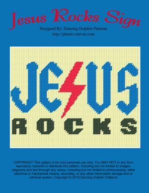 561 - Jesus Rocks Sign