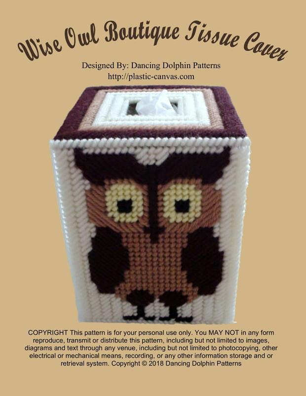 416 - Wise Owl Boutique Tissue