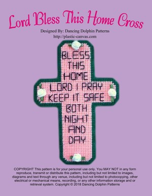 369 - Lord Bless This Home Cross