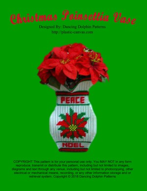 054 - Christmas Poinsettia Vase
