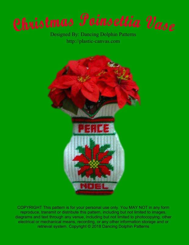 054 - Christmas Poinsettia Vase