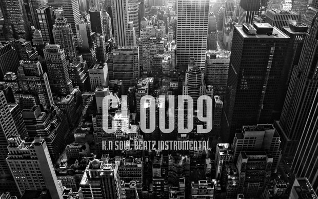Urban Deep Trill HipHop/ Dirty South HustleGang Type Beat
