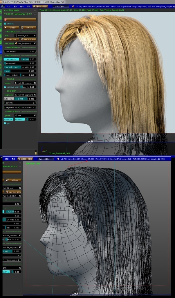 [addons] HairMesher v0.3.1)(for blender 2.79+ windows)20170820