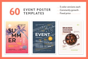 Event Poster Bundle + Freebie