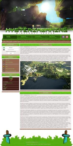 Minecraft Web Design [40% OFF]