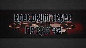Rock Drum Track 175 BPM #2