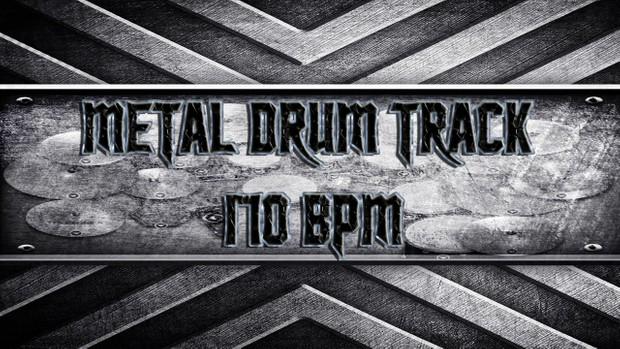 Metal Drum Track 170 BPM