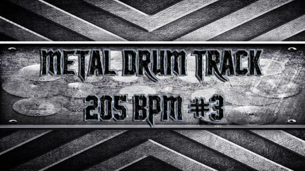 Metal Drum Track 205 BPM #3 - Exclusive