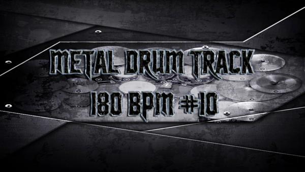 Metal Drum Track 180 BPM #10 - Preset 2.0