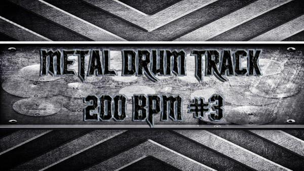 Metal Drum Track 200 BPM #3