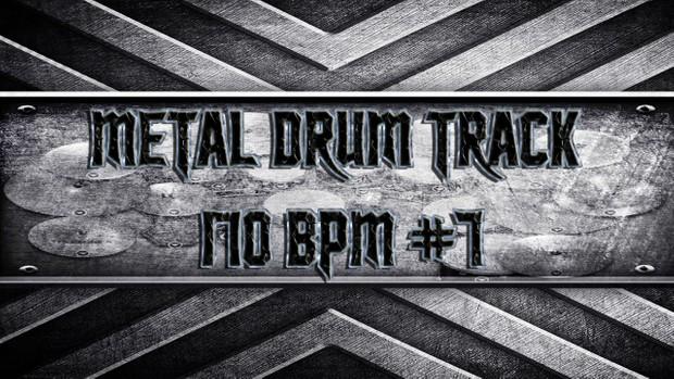 Metal Drum Track 170 BPM #7