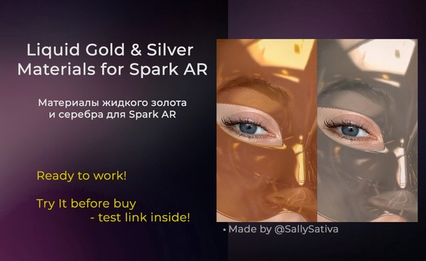 Liquid Gold & Silver Materials for Spark AR | Материалы жидкого золота и серебра для Spark AR