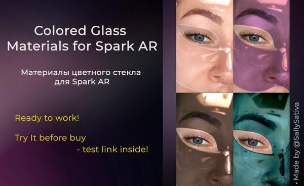 Сolored Glass Materials for Spark AR | Материалы цветного стекла для Spark AR