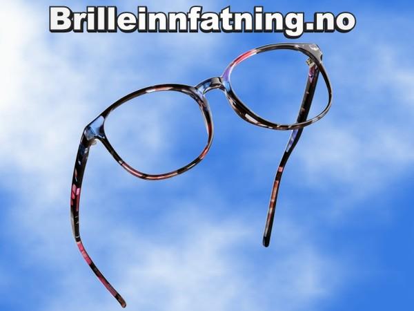 Brilleinnfatning ,briller mot blått lys
