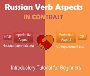 E-Book: Russian Verbal Aspect in Contrast + Accompanied Audio